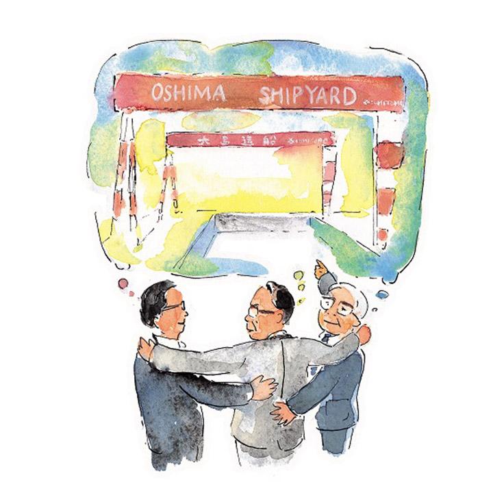 3社出資による新会社 - 新会社設立の許可
