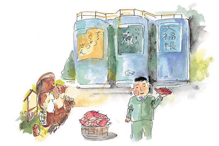 大島特産「さつまいも」の活用 - 長崎大島醸造設立、焼酎事業に進出