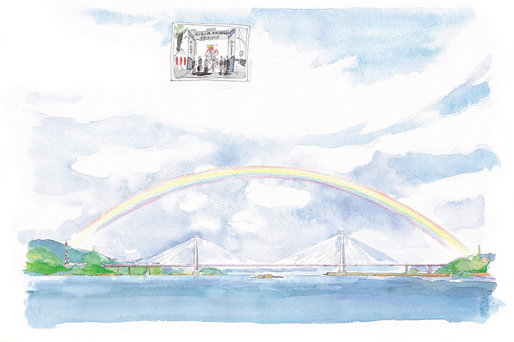 島のハンディが無くなる - 大島大橋開通