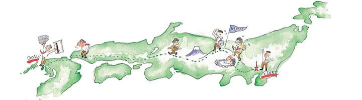 箱根の山を越えて - 住重からの派遣者
