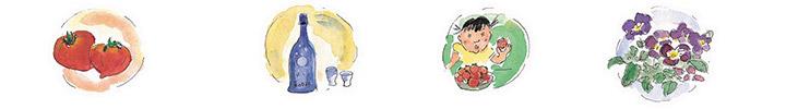 エピローグ - 明るい大島 強い大島 面白い大島