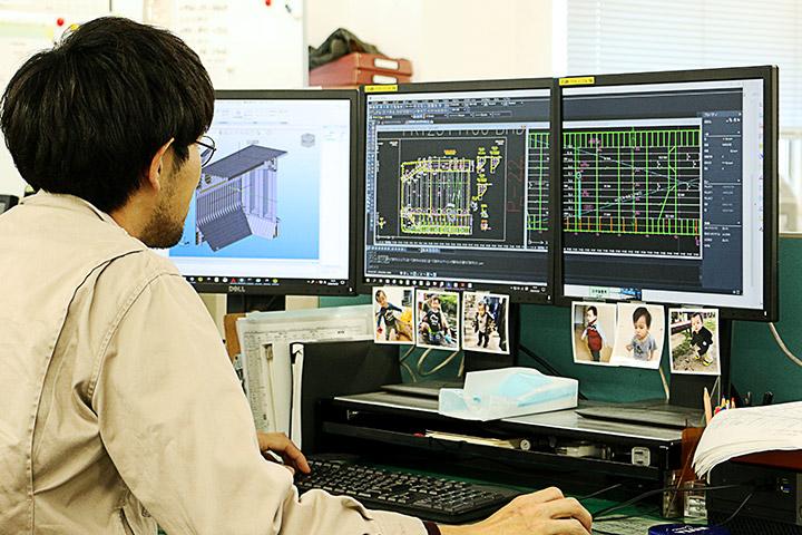 5. 生産設計