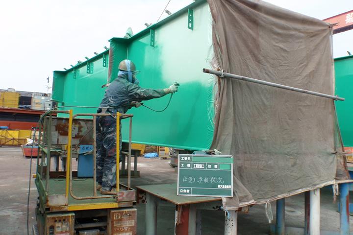 9. 工場塗装