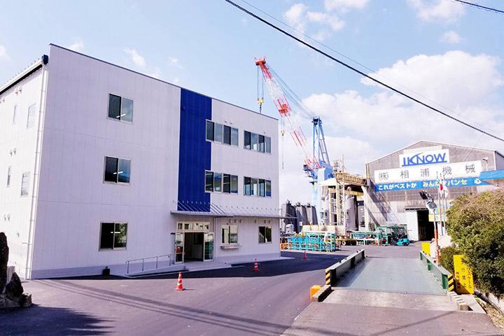 株式会社相浦機械創業