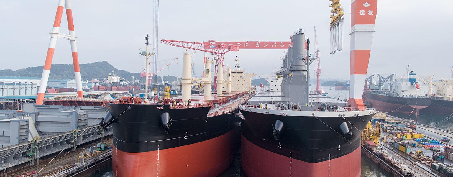 大島造船の強み