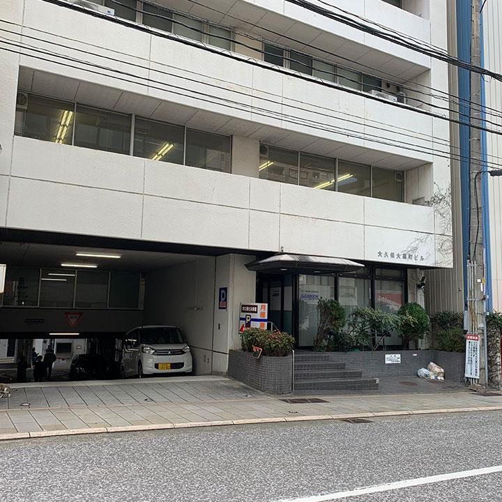 大島造船所長崎事務所