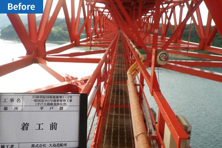 平戸大橋の検査路取り替え工事