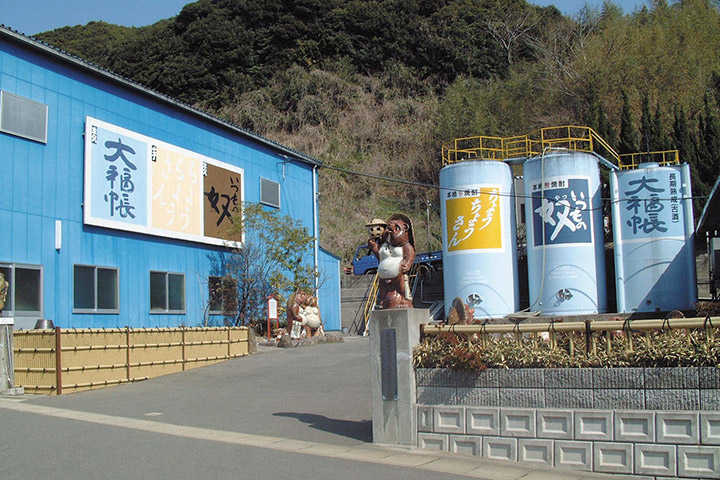 長崎大島醸造(株)設立