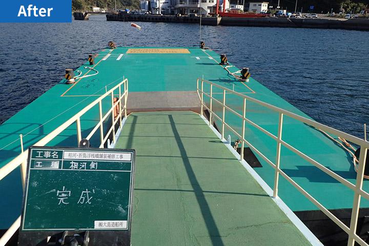上五島備蓄基地浮桟橋の舗装補修工事
