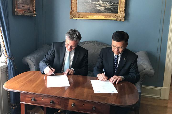 ノルウェー船級協会(DNVGL)戦略的パートナーシップ協定締結について