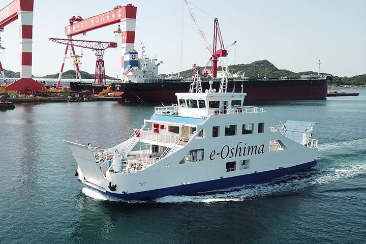 「e-Oshima」シップ・オブ・ザ・イヤー2019受賞