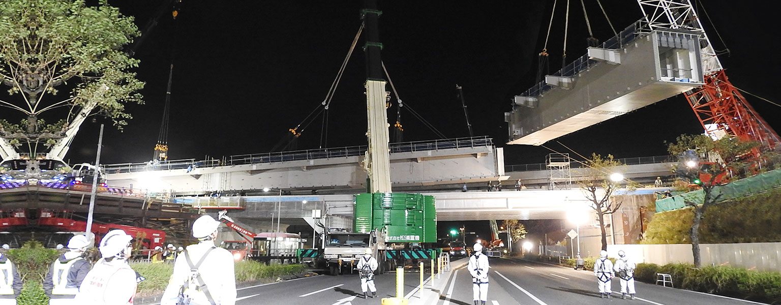 橋梁の製作工程