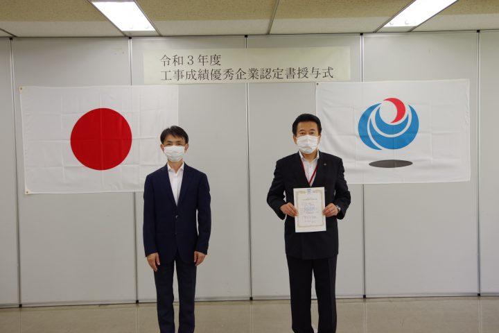 令和3年度 九州地方整備局の工事成績優秀企業に認定